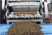 酒廠廢水處理污泥脫水機設備 QTAH-1000