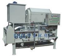 果汁飲料污水帶式污泥脫水機 QTBH-1000