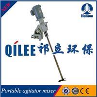 可移動化工液體攪拌機 KVE-6852-15