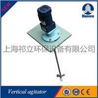 超小型化工立式搅拌机 HE-7000