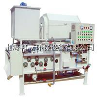 化工污水處理帶式壓濾機 QTB-1000