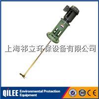 小型高速粉體化工攪拌機 QL9002