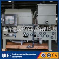 新型工業廢水處理帶式污泥脫水機 QTB-1750