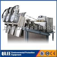 化工废水处理不锈钢叠螺污泥脱水机