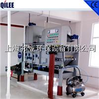 电镀污水处理设备带式污泥脱水机 QTB-1750