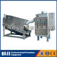 废水处理设备叠螺污泥脱水机