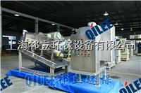 不銹鋼材質污水處理設備疊螺污泥脫水機 QLD201