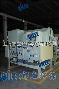 污水处理全自动不锈钢带式污泥脱水机 QTAH-1500
