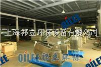 適用于各種工業化工污水處理疊螺污泥脫水機 QLD301