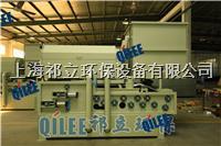 不锈钢材质连续自动运行带式污泥脱水机