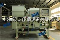 造紙廢水不銹鋼材質帶式污泥脫水機 QTBH-1000