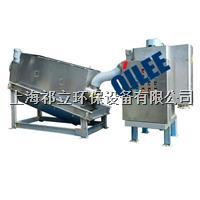 污水處理不銹鋼疊螺污泥脫水機  QLD301