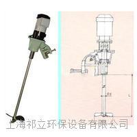 QL2002污水处理便携化工搅拌机 QL9004