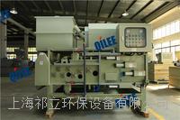 QTB-1250化工废水污水处理带式污泥脱水机 QTB-1000