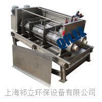 QLD302制藥工業污水廢水處理疊螺壓榨污泥脫水機 QLD302
