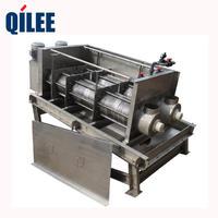 QLD202化工廢水固液分離疊螺污泥脫水機 QLD202