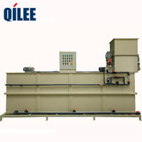 QPL3-2000PAM粉剂加药装置用于水处理消毒剂