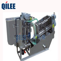 QLD301城市混合污水處理自動疊螺污泥脫水機 QLD301