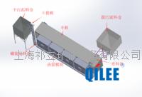 热泵式低温除湿汙泥幹化機 QB-S-1.5-12-5