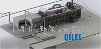 蒸汽式低温汙泥幹化機 QB-S-1-8-5