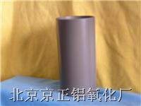 強耐蝕鋁氧化