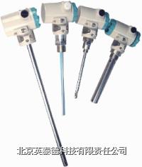 A32射频电容物位计 A32电容式物位计