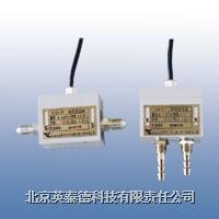 KYBD141系列微差压变送器  KYBD141系列微差压变送器