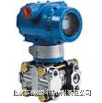 3351精小型电容压力变送器