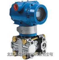 3851精小型压力变送器 3851精小型压力变送器
