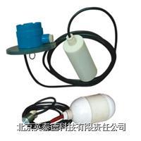 UQX-1/UQX-2/UQX-3组合式浮球液位计 UQX悬挂式浮球液位开关