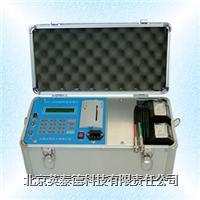 便携式超声波流量计 STG-100B便携式超声波流量计