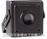 "ATM机专用OSD微型摄像机 TB-OSD350CHP4:1/3""SONY CCD,520线,0.5Lux,f:3.7mm尖锥针孔"