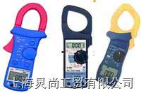 ST-2600 / 3800 CL /ST-3602/ST3920数字钳形电流表