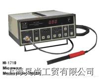 HI-1710A微波同城彩票客户端下载系统