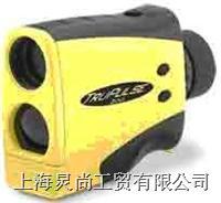 TruPulse200长距离高精度激光测距仪/测高仪