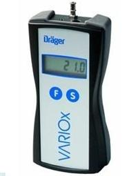 德国Drger MSI Variox-2德尔格MSI烟气分析仪