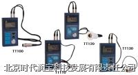 时代TT100/110/120/130系列手持式超声波测厚仪  时代TT100/110/120/130系列手持式超声波测厚仪