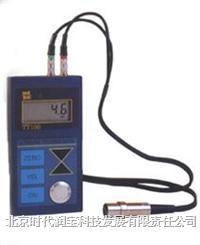 超声波测厚仪 TT100