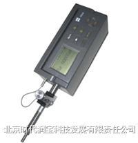 粗糙度形状测量仪 TR300
