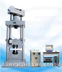 微机屏显式液压万能试验机 WEW-2000A型