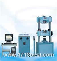 微机屏显式液压万能试验机  WEW-300C型