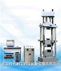 微机屏显式液压万能试验机 WEW-1000A型