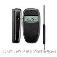 手持式热式风速仪  6004