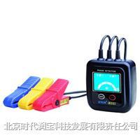 非接触检相器 ETCR1000A