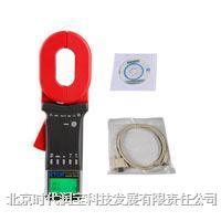 高端多功能钳形接地电阻仪 ETCR2000E+