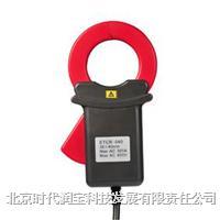 高精度钳形电流传感器 ETCR 040