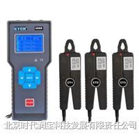 三相数字相位电流表 ETCR4500