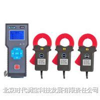 三相数字相位电流表 ETCR4600