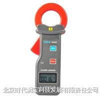高精度钳形漏电流表 ETCR6500
