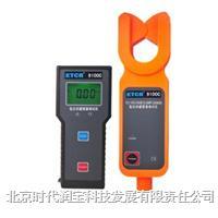 氧化锌避雷器测试仪 ETCR9100C